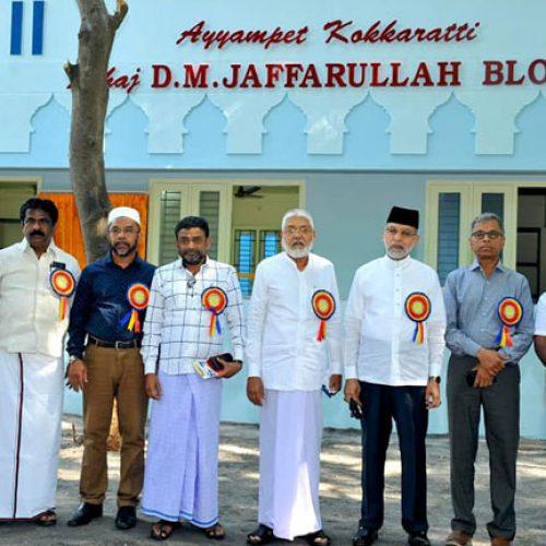 D.M Jaffarullah Block Opening Ceremony